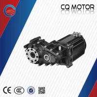 one speed 5000watt 60v permanent magnet  brushless differential PMSM motor Manufactures