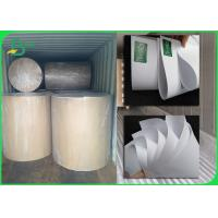 Buy cheap Long Grain 60gr Bright White Plain Bond Paper 70*100cm in sheet for Notepad from wholesalers