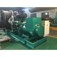 12V Diesel Emergency Backup Generator Open Type 900KVA Heavy Duty Electric Generator Manufactures