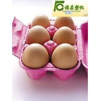 Buy cheap paper egg tray/box making machine(FCZMW-8) from wholesalers