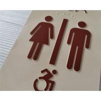 Matte Finish Thermoformed ADA Signs , Custom Color Acrylic Room Signs Custom Manufactures
