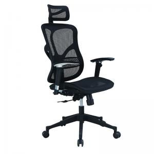 Adjustable KD 1110 MM Ergonomic Mesh Office Chair Manufactures