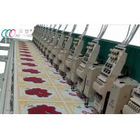 15 Heads High Speed Computerized Chenille Embroidery Machine Mixed With Chenille And Flat Function Manufactures