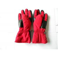 China 3.7v2600mah Pretty Rechargeable Lithium Battery Heated Clothing Gloves Jacket Insoles on sale
