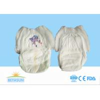 Training pull up pants diaper, adult baby pull diapers up disposable pants