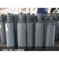 Small 37Mn 3.4L - 14L Industrial Compressed Gas Cylinder OD 140mm Manufactures