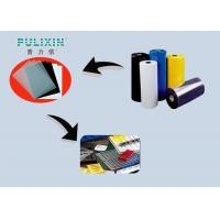 High Temperature High Gloss Plastic Sheet , Uv Resistant PP Plastic Sheeting Rolls Manufactures