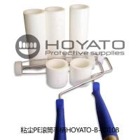 No Pollution Clean Room Consumables PE Sticky Roller Handle For Home Furnishing Products Manufactures