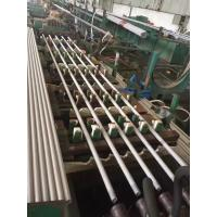 """Stainless Steel Seamless Tube, ASTM A213 / ASME SA213 TP310S / TP310H , 3/4"""" 16 BWG 20FT, 100% ET & HT Manufactures"""