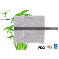 Multi Functional Mesh Laundry Bags , Double Zipper Wet Bag For Cloth Nappies Manufactures