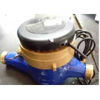 Residential Multi Jet Water Meter With Pulse Emitter Dn15 Thread Dry Dial R1000 Manufactures