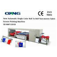Cheap Ultrasonic Precision Non Woven Bags Printing Machine FB-NWF12010I for sale