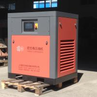 Cheap Low Temperature Outlet Oil Free Screw Air Compressor 90KW 120HP High Power Screw Air Compressor for sale