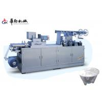 Liquid Automatic Blister Packing Machine For Mineral Water / Honey , Blister Forming Machine
