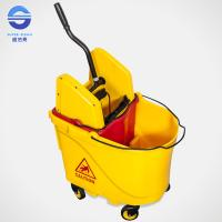 Commercial Plastic Double Bucket Mop Wringer Trolley 35L , Yellow Manufactures