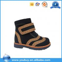 Baby Boys Oxford Leather Shoes For Sale,Export Shoes Kids From China Manufactures