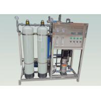 250LPH RO Water Treatment System  Reverse Osmosis Filtration Equipment Chemicals Manufactures