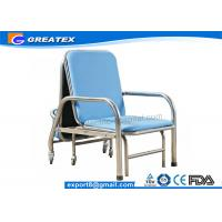 Medical Furniture Dialysis Chair Folding Hospital Attendant Bed Cum Chair Manufactures