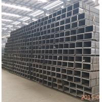 China factory price Q345b Square Steel Hollow Section with Oiled Surface Manufactures