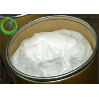 High quality CAS 5086-74-8 Tetramisole Hydrochloride to remove roundworm, pinworm, hookworm and whipworm Manufactures