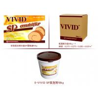 Cheap Custom Brown Delicate SP Cake Emulsifiers in food Soft Texture for sale