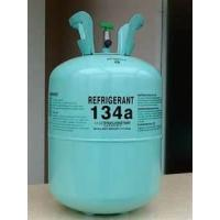 China AUTO air conditioner refrigerant gas R134a with Non-refillable cylinder 50lbs/22.7kg on sale