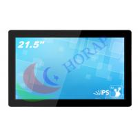 FHD 21.5 Inch Touch Screen Indoor Digital Signage , Video Digital Advertising Displays Manufactures