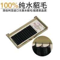 100% Real Mink Eyelash Extensions Mink Individual Eyelashes 6 - 16mm Length Manufactures
