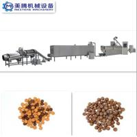China The Cheapest Full Automatic Dog Food Pellet Making Machine /Pet Feed Pellet making machine on sale