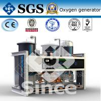 Industrial Oxygen Plant Oxygen Gas Generator for Ozone Generator Manufactures