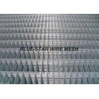 Square Hole Welded Carbon Steel Wire Mesh Hot Dipped Gal / PVC Coated Plain Manufactures