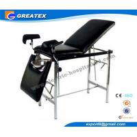 Multifunction Function Adjustable Gynecology Operating Table Bed For Woman Manufactures