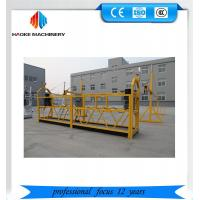 Reliable ZLP630 Painting Steel Suspended Working Platform For Building Construction Manufactures