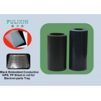 Black Conductive PP Plastic Sheet Roll , Expanded High Density Polyethylene Sheet Manufactures