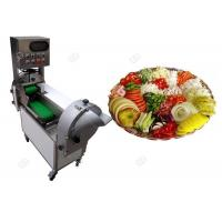 Henan GELGOOG Fruit Vegetable Cutting Machine 0-60 Mm With Double Frequency Conversion
