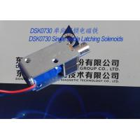 Linear Solenoids︱Latching Solenoids︱Single direction keep Solenoids︱Mono-stable Solenoids Manufactures