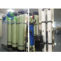China Stable Performance Converting Seawater To Drinking Water Machine For Hospital on sale