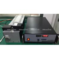 Buy cheap Ultrasonic Wire Splicing and Terminal Welding 20kHz for copper and aluminum from wholesalers