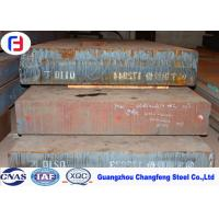Baosteel P20 / 1.2311 Plastic Mold Steel Hot Rolled Steel Plate And Flat Bar Manufactures