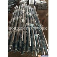 High Strength Ring System Scaffolding Q235 Steel For Formwork Construction Manufactures