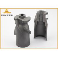 Heavy Duty Tungsten Carbide Fuel Injector Nozzle Polished Surface Wear - Resistant Manufactures