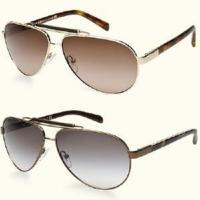 2012 London Olympic Sunglasses (s-7040) Manufactures