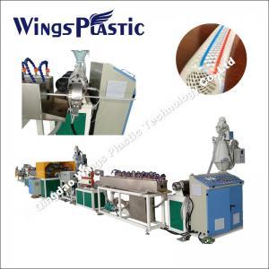 Plastic PVC Garden Hose Making Machine / Reinforced PVC Tubing Production Line Manufactures