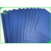 1.3mm 1.5mm 720 * 1020mm Blue Lacquered Solid Paperboard For File Folders Manufactures
