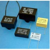 CBB61 1.5uf 450V 2 WIRE CEILING FAN CAPACITOR Manufactures