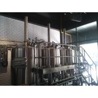 Steam Heated Brewhouse Pub Brewery Equipment