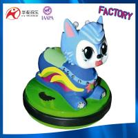 fashionable indoor kids bumper car battery & coin operated with flash light Manufactures