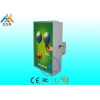 Cheap 55inch Vertical  Outdoor Digital Signage Display , IP65 Waterproof  , High Brightness for sale