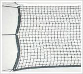 Sport netting Manufactures