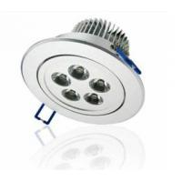 Quality 5 W LED downlight for sale